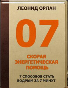book3_240