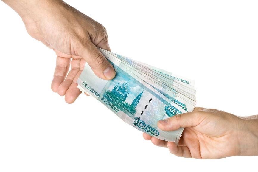 амулет на деньги от джулии ванг