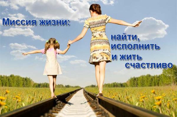 road_