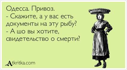 atkritka_1370998398_80