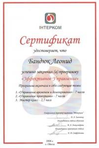 2006-04-20