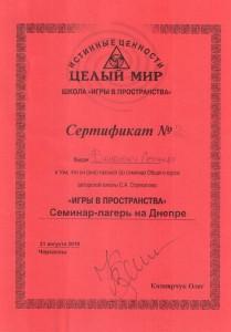 2010-08-21
