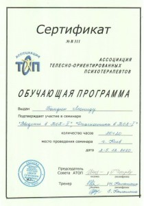 2010-12-05