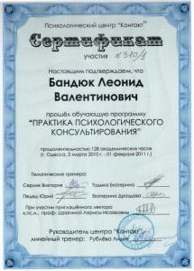 2011-02-01