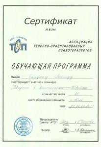 2011-02-06
