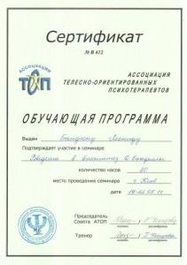 2011-05-22