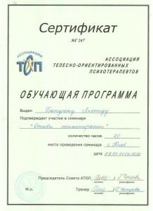 2012-04-01