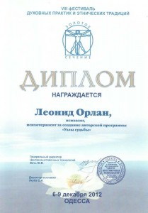 2012-12-09