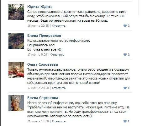 Леонид Орлан отзыв