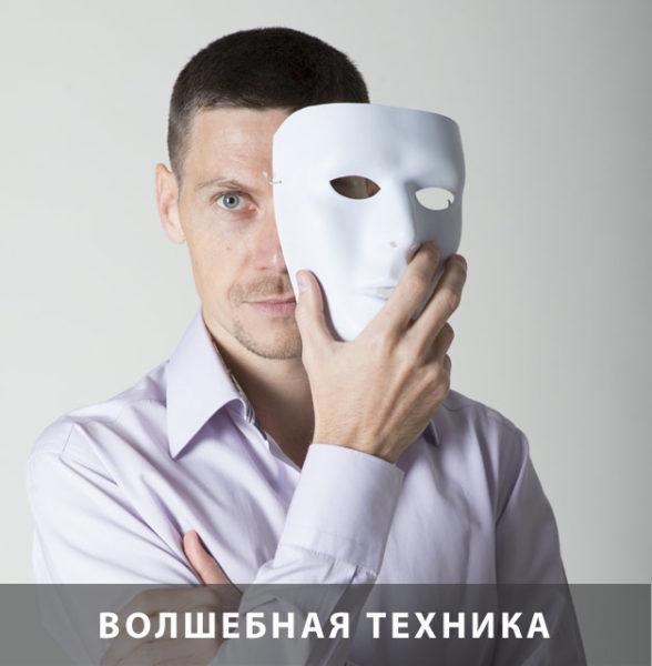 психологические защиты