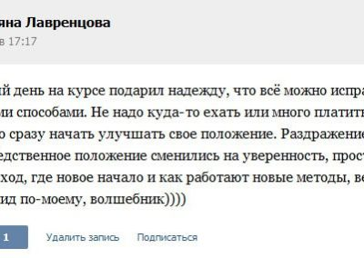 otz-OkAKpdlwKOA